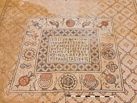 archeologie boz mozaiekvloer negev