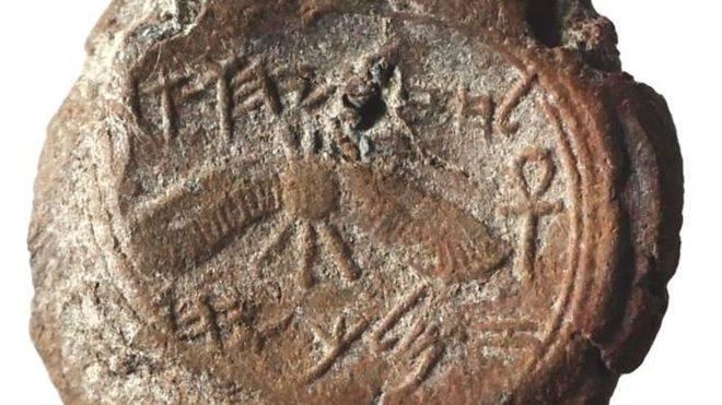 archeologie boz bulla