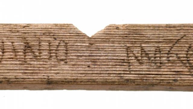 archeologie boz oudste handschrift londen